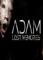 亚当:失去的记忆(Adam Lost Memories)PC硬盘版