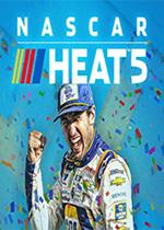 热力纳斯卡5(NASCAR Heat 5)PC版