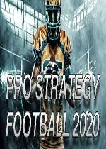 职业策略橄榄球2020(Pro Strategy Football 2020)PC硬盘版