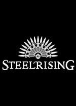 ��F崛起(Steelrising)PC中文版