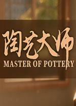 陶�大��PC中文版