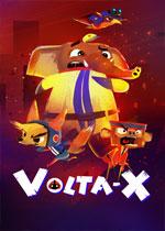 沃塔X(Volta-X)中文破解版