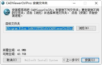 CADViewerCtrlPro图片