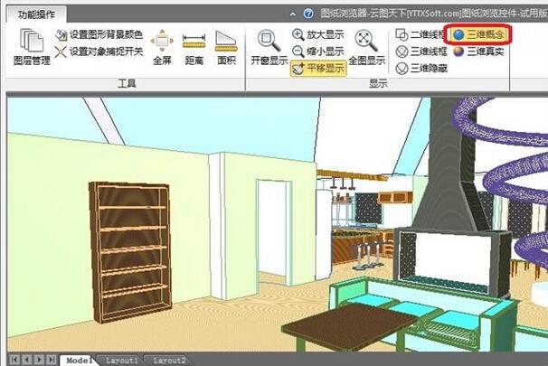 CADViewerCtrlPro图片4
