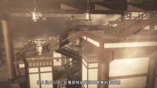 《天穗之咲稻姬》游戏截图1