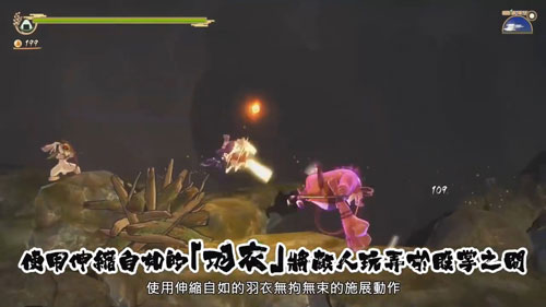 《天穗之咲稻姬》游戏截图3