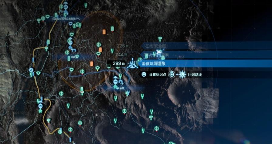 死亡搁浅地图截图2