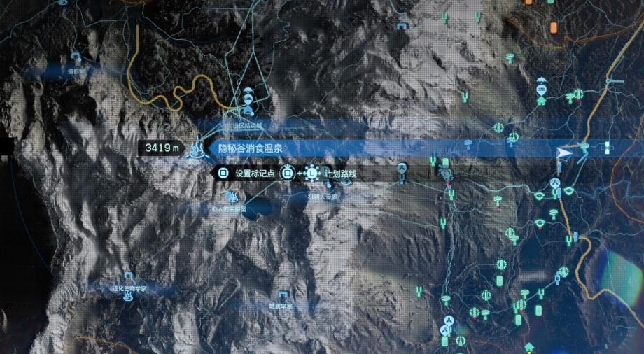 死亡搁浅地图截图4