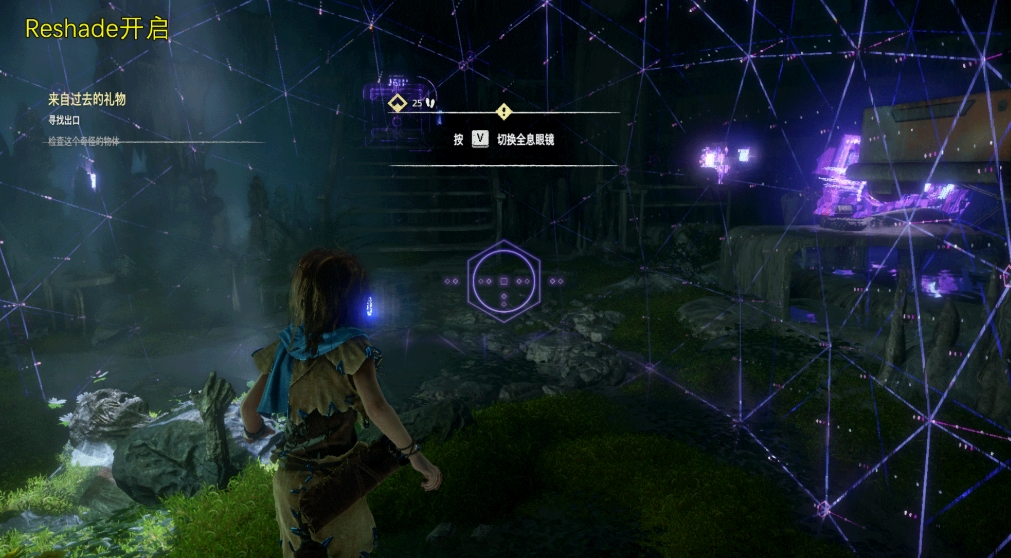 地平线零之曙光游戏图片1