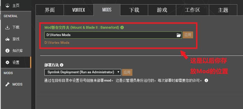 Vortex软件图片4