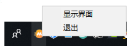 MuMu手游助手�D片4