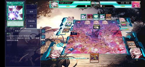 游戏王ygocore游戏截图