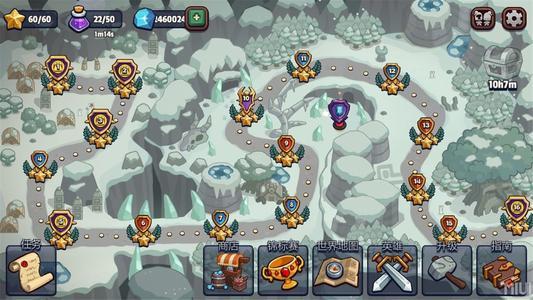帝国守卫战游戏截图2
