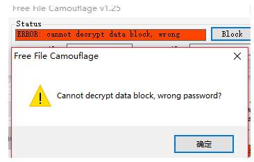 Free File Camouflage截图4