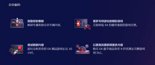EA Access�面截�D2