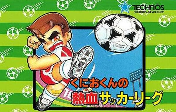 热血足球3游戏图片1