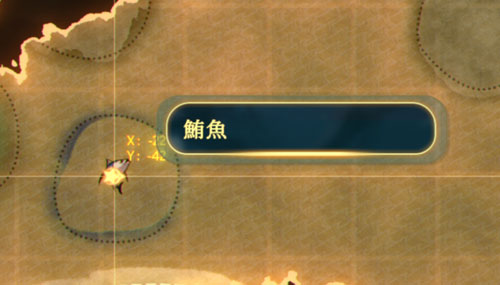 Spiritfarer游戏截图