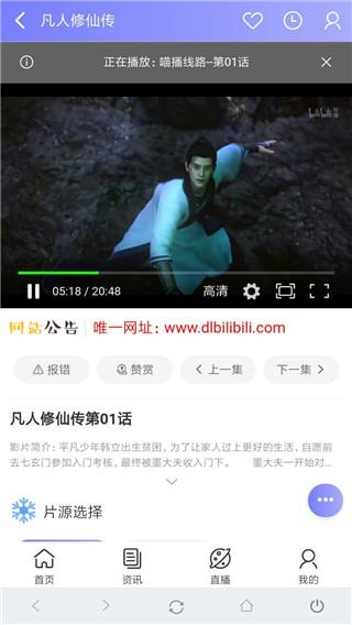 打�H�勇��D片2