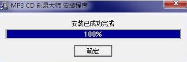 MP3 CD刻�大���D片2