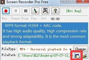 ilike Screen Recorder�件�D片1