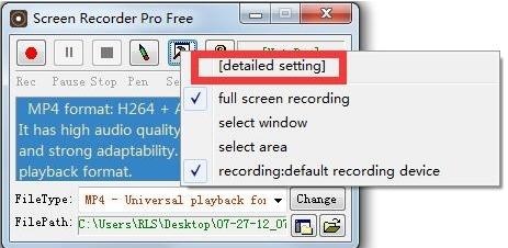 ilike Screen Recorder�件�D片2