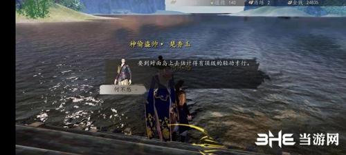 下一站江湖新手村神器获取方法步骤1