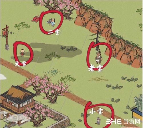 江南百景图老宝位置