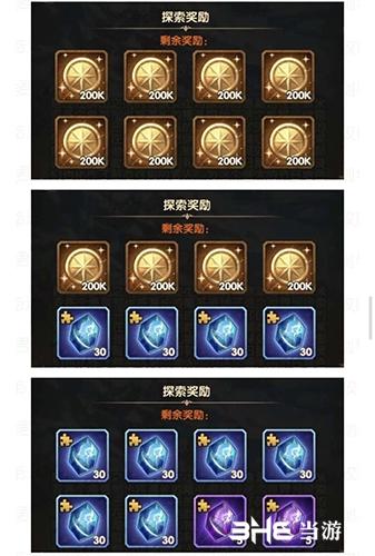 剑与远征冬歌平原奖励2