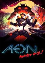 Aeon必须死