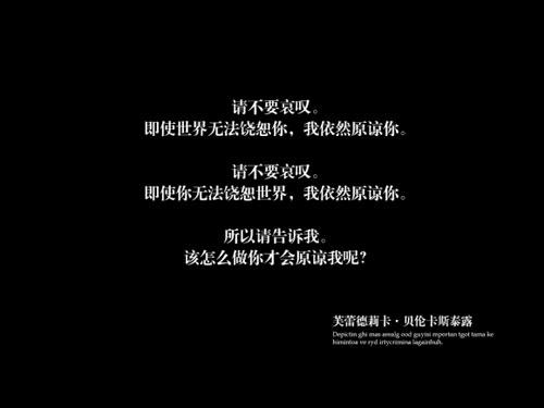 寒蝉鸣泣之时鬼隐篇简体中文汉化补丁截图2