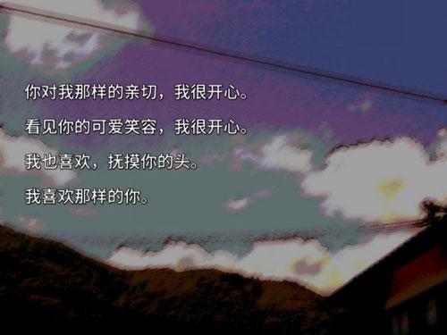 寒蝉鸣泣之时鬼隐篇简体中文汉化补丁截图5