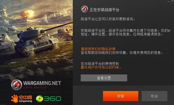 360战游平台截图0