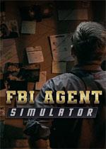 FBI探�T模�M器(FBI Agent Simulator)PC中文版
