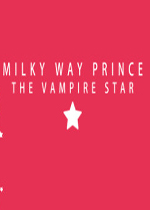 银河王子:吸血鬼之星(Milky Way Prince �C The Vampire Star)PC硬盘版v1.1