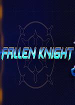 堕落骑士(Fallen Knight)PC中文版