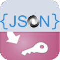 JsonToAccess(Json�DAccess工具) 官方版v2.0