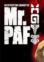 帕夫先生的奇妙旅程