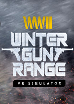 第二次世界大战模拟射击VR(World War 2 Winter Gun Range VR Simulator)PC破解版