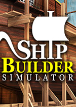 帆船建造者模拟器(Ship Builder Simulator)PC中文版