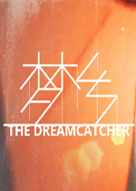 梦乡The DreamcatcherPC中文版