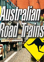 澳大利亚公路列车(Australian Road Trains)PC破解版