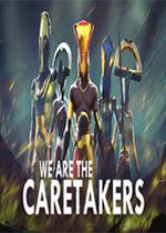 我们是看守者(We Are The Caretakers)PC版