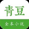 青豆小�f��x�WAPP 最新版1.0.1