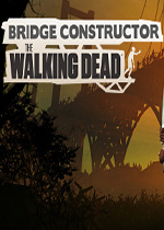 桥梁建造师行尸走肉(Bridge Constructor: The Walking Dead)PC中文版