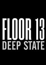 第13层深层政府(Floor 13: Deep State)PC中文破解版