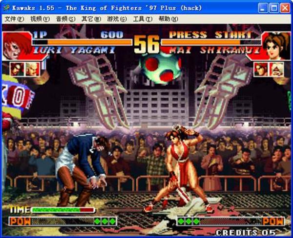 拳皇97无限大蛇暴走版截图2