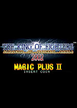 拳皇2002魔法加强版2街机版