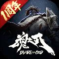魂之刃巨龙城堡 安卓版5.2.1