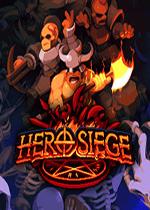 攻城英雄:第十季