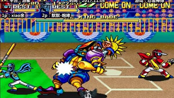 忍者棒球简化修改版截图0